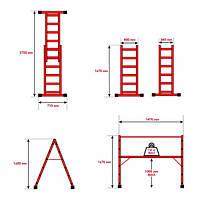 Лестница-помост (2x6) INTERTOOL LT-0027