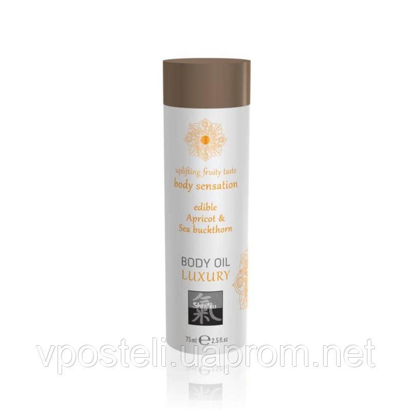 Съедобное массажное масло Shaitsu Luxury Body Oil Edible 75ml Абрикос с облепихой