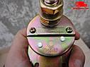 Выключатель массы ГАЗ 53, 3307  кнопочный ( 24 В). ВК318Б-3703140-01. Ціна з ПДВ., фото 2
