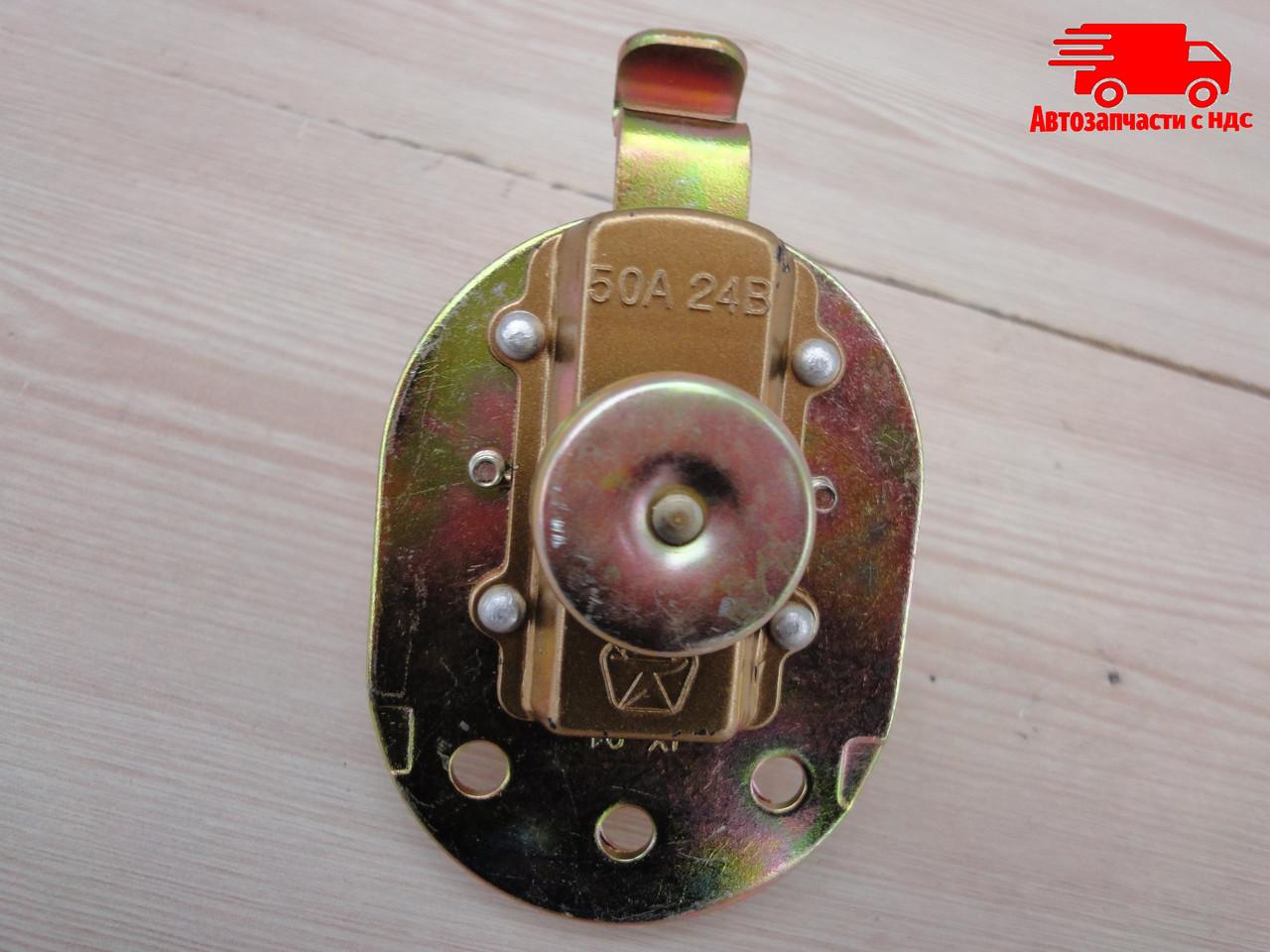 Выключатель массы ГАЗ 53, 3307  кнопочный ( 24 В). ВК318Б-3703140-01. Ціна з ПДВ.