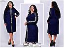 Женское осенне платье Фабрика моды 46-56 размер №7754, фото 2