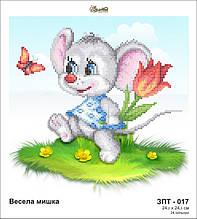 Схема для вышивки бисером «Весела мишка»