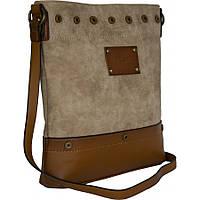 Сумка женская стильная. Молодежная сумочка,кожзам,экокожа,нубук.Бежевая