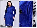 Женское осенне платье Фабрика моды 52-58 размер №7765, фото 2