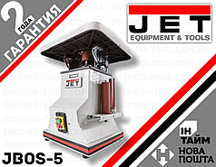 Осцилляционный шпиндельный шлифовальный станок JET JBOS-5 (0.7 Кв, 230В) Шпиньдельно 708404M