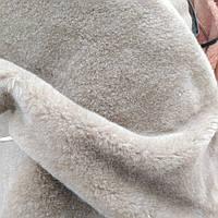 Искусственный бежевый мех для пошива одежды игрушек ширина 150 см сублимация мех-6, фото 1