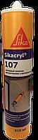 Акриловый герметик Sikacryl 107 310 мл