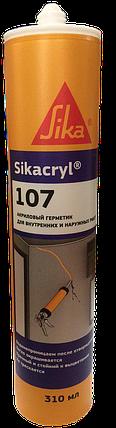 Акриловий герметик Sikacryl 107 310 мл, фото 2