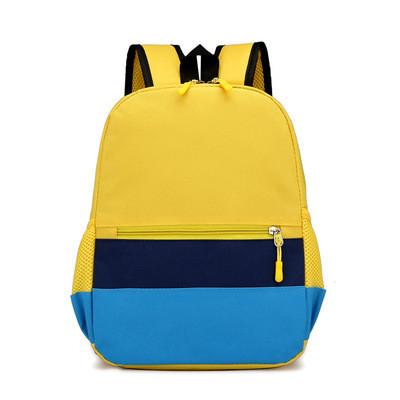 Рюкзак детский - Желтый (темно-синие с синими полосками)