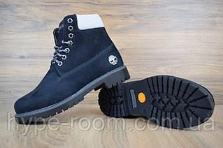 Женские ботинки в стиле Timberland   Шикарное Качество!