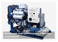 Дизельэлектростанция АД60С-Т400 (ЯМЗ)