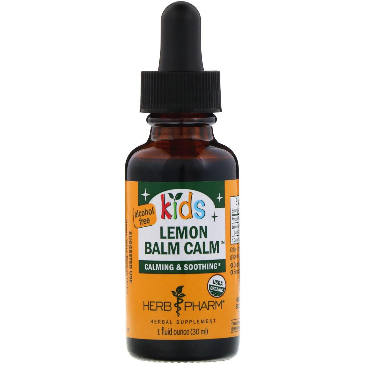 Herb Pharm, Успокаивающий сироп для детей из органической лимонной мяты, без алкоголя, 1 жидкая унция (30 мл)