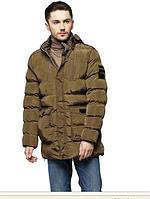 Уценка! Мужская куртка УСС-7851-40-1