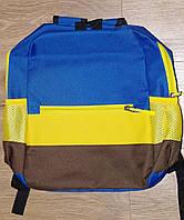 Рюкзак детский - Синий (желто-коричневые полоски)