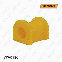 Полиуретановая втулка стабилизатора (переднего) D = 23,5 mm.