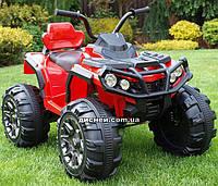 Детский квадроцикл M 3156 EBLR-3 с кожаным сиденьем, красный