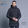 Зимняя мужская куртка . Длинное мужское пальто. Арт.01475