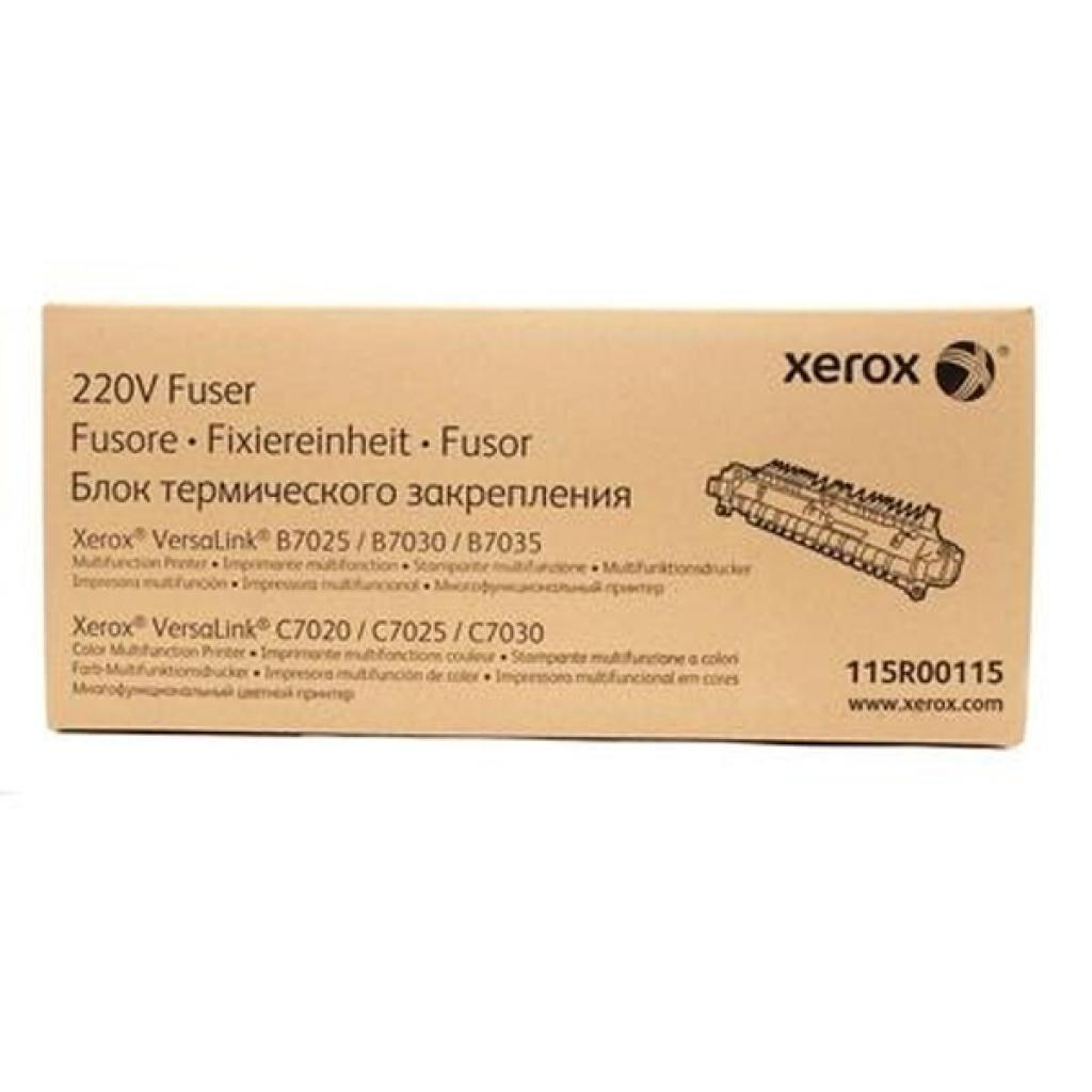 Фьюзер XEROX VL B7025/7030/7035, 175К (115R00115)