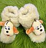 """Чуні з овечої шерсті дитячі """"Собачки"""""""