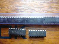 SP31101 (TA31101) компрессор-экспандер