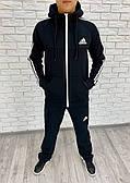 Мужской зимний спортивный костюм с начесом - темно-синий