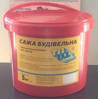 Сажа строительная (пигмент черный) в ведрах нетто-5 кг