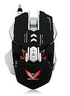 Мышь компьютерная геймерская Zerodate X300GY метал оптическая USB проводная черный