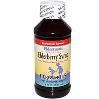 Herbs for Kids, Сироп из бузины без сахара, со вкусом вишни и бузины, 4 жидких унции (120 мл)