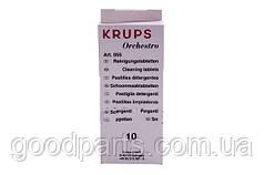 Таблетки от накипи для кофемашин Krups F0550010 10шт