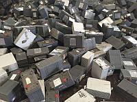 Свинцовые металлолом гелиевых аккумуляторов
