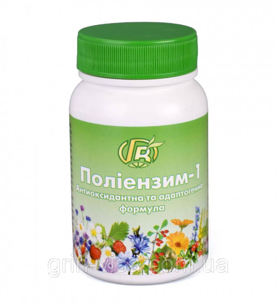 Полиэнзим-1 | Антиоксидантная адаптогенная формула | щитовидная железа сахарный диабет | Грин-Виза | 140 г