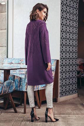 Легкий кардиган с карманами Эмили (слива), фото 2