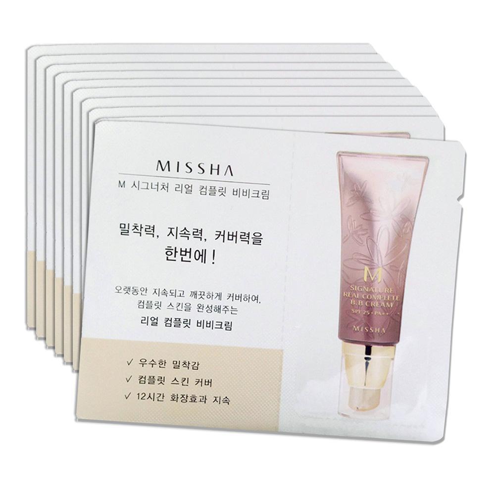 ВВ крем с естественным покрытием Missha M Signature Real Complete BB Cream Пробник 1 мл №13 Молочно-бежевый