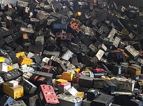 Відходи свинцевого металу акумуляторних батарей