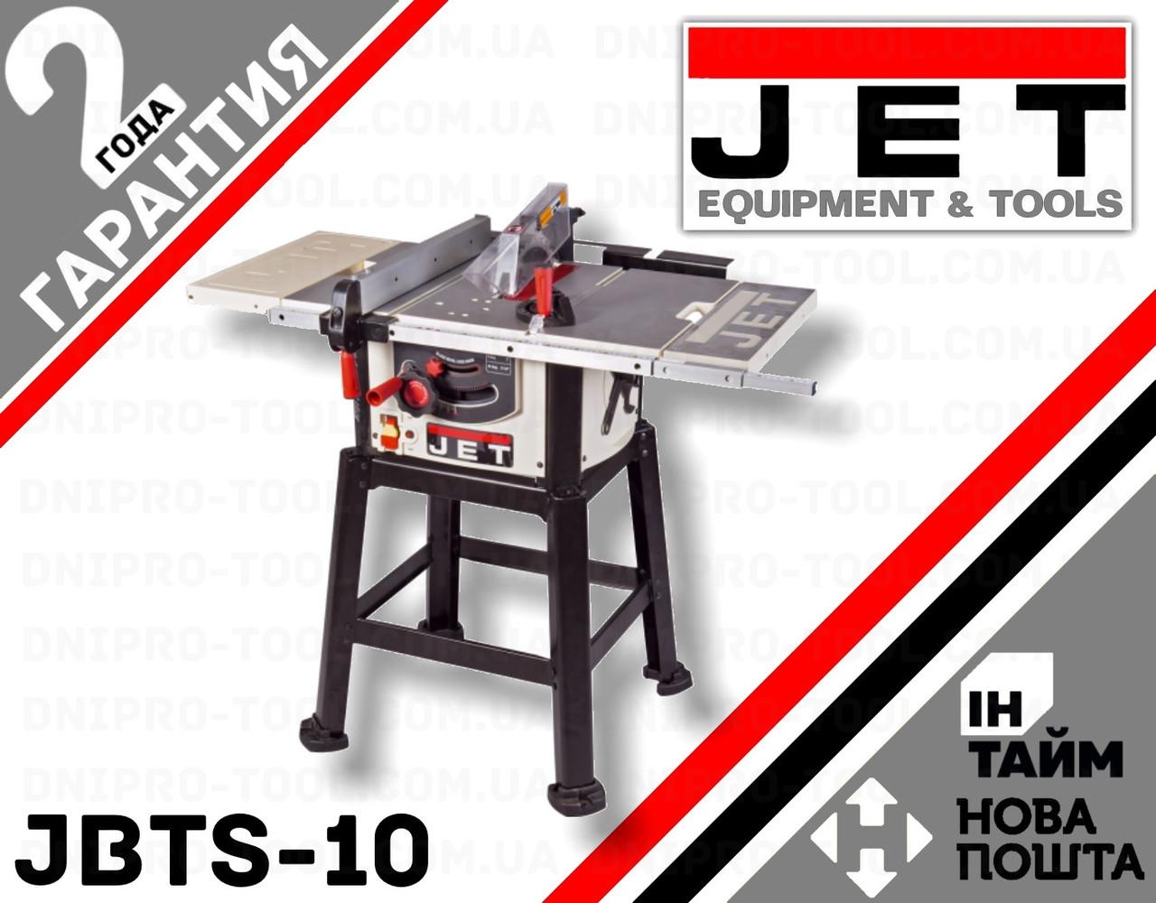 Циркулярная пила JET JBTS-10