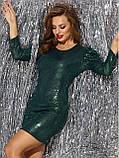 Вечірнє плаття-міні з тонкого трикотажу з паєтками, фото 2