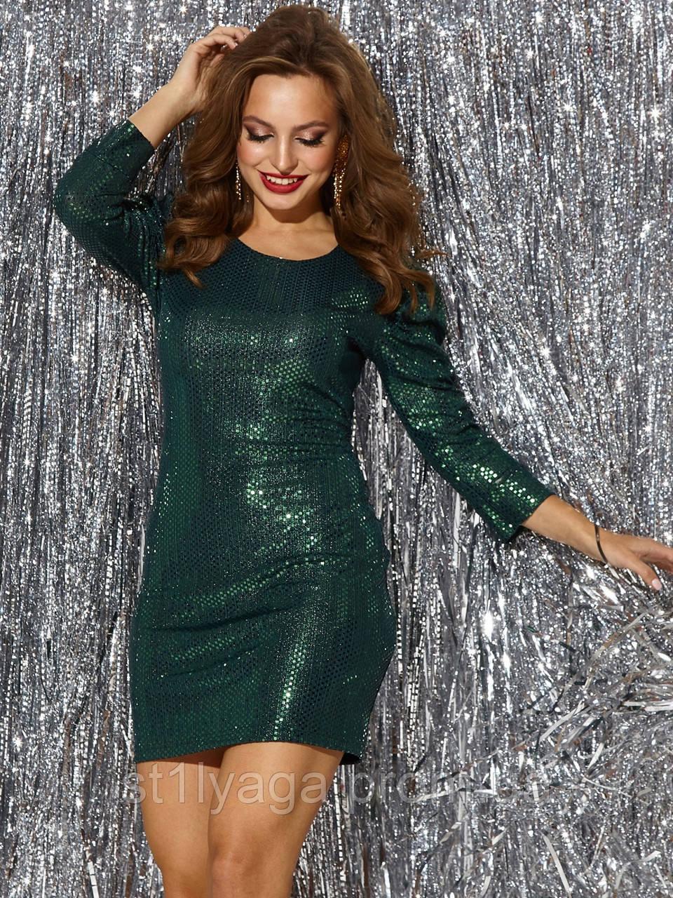 Вечірнє плаття-міні з тонкого трикотажу з паєтками