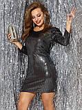 Вечірнє плаття-міні з тонкого трикотажу з паєтками, фото 4