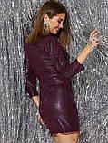 Вечірнє плаття-міні з тонкого трикотажу з паєтками, фото 9