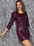 Вечірнє плаття-міні з тонкого трикотажу з паєтками, фото 8