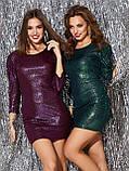 Вечірнє плаття-міні з тонкого трикотажу з паєтками, фото 7