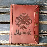 Кожаный блокнот M. Ежедневник А5 с кожаной обложкой. Индивидуальная лазерная гравировка изображений