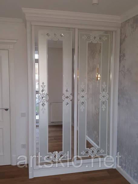Двері для шафи купе розсувні