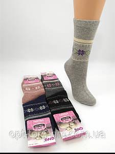 Женские носочки Ангора (35-38 обувь)