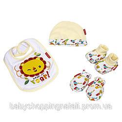 Комплект для малышей (4 ед) Fisher-Price, FP10061, 0-6 мес, 0-3 мес (50-62 см)