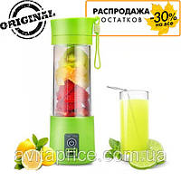 Кружка-блендер Juice Cup NG-01 с функцией Power Bank