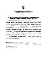 Оценка соответствия (сертификация) оборудования и защитных систем во взрывозащищенном исполнении (ТР 1055)