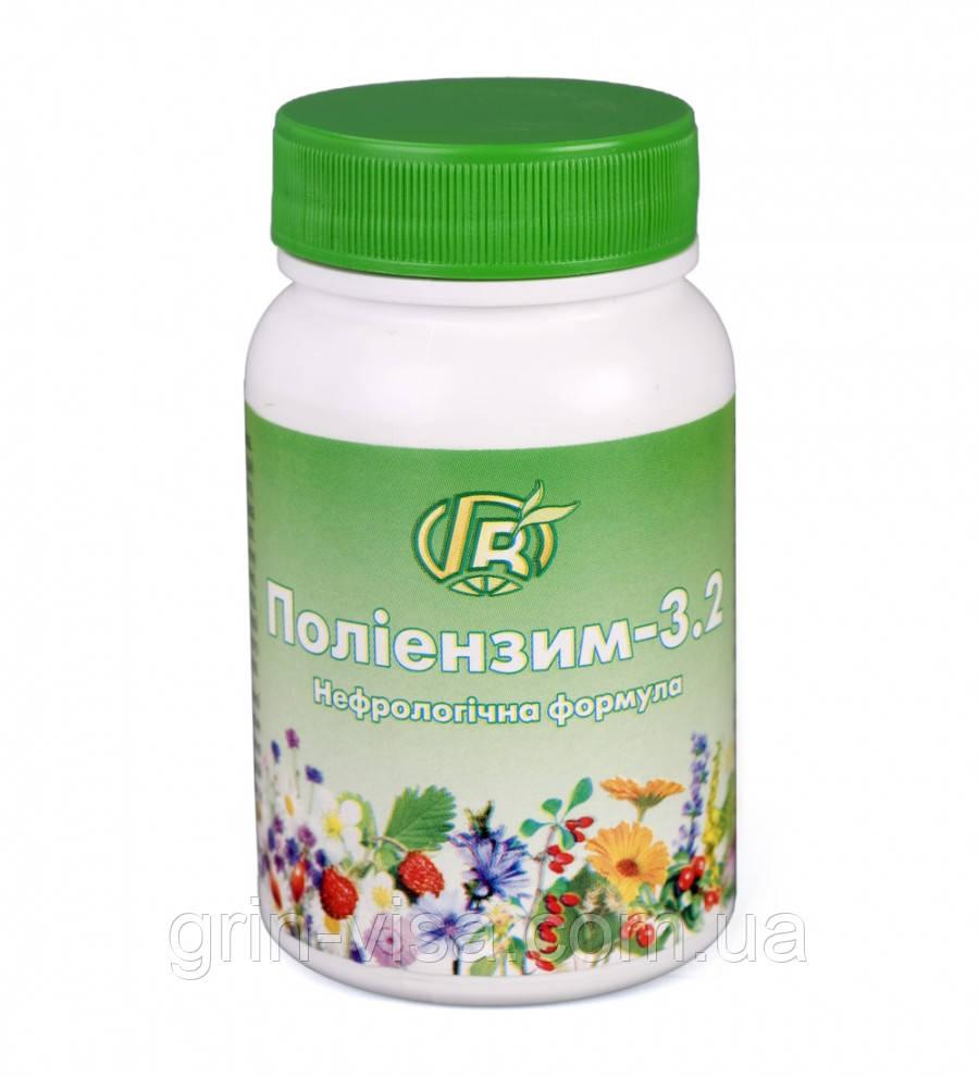 Полиэнзим-3.2 — 140 г — Нефрологическая формула — Грин-Виза, Украина