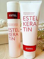 Набор шампунь и маска для волос ESTEL KERATIN (Эстель кератин)(250 мл +250мл)