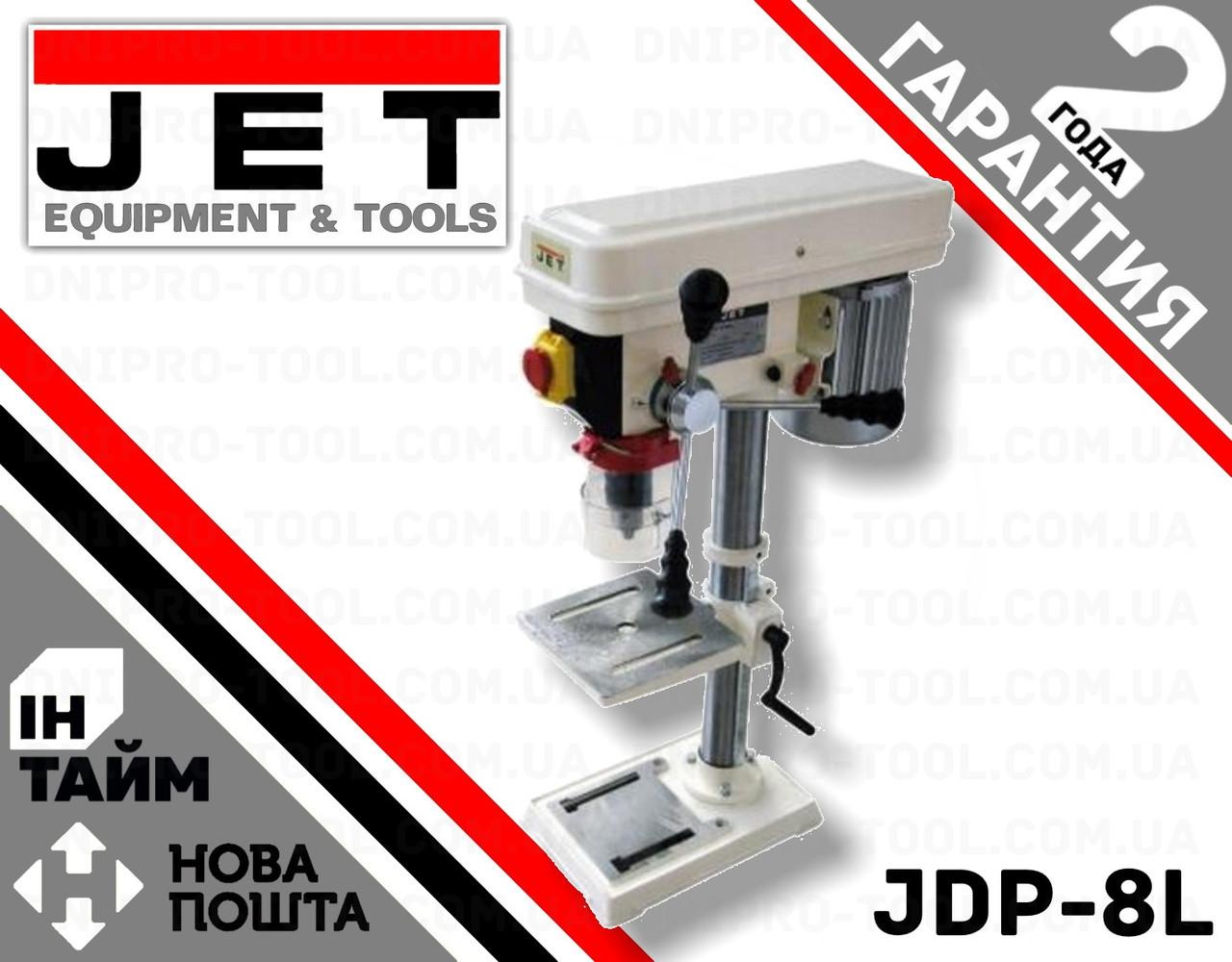 Сверлильный станок JET JDP-8L